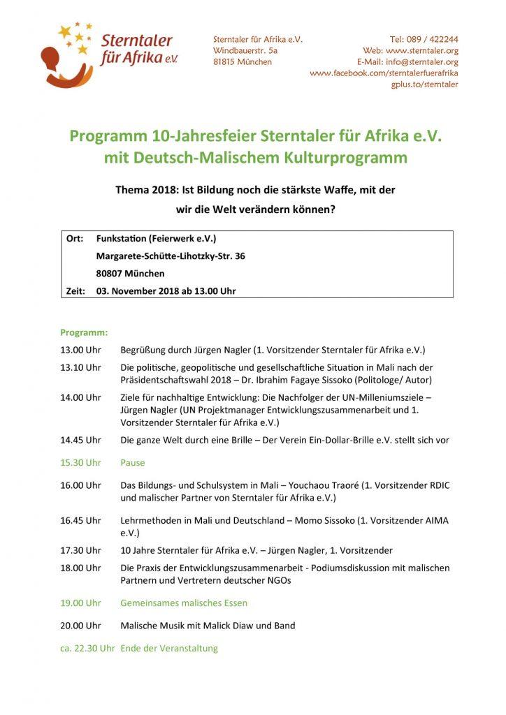 Programm-10-Jahresfeier-Sterntaler-für-Afrika-e.V.
